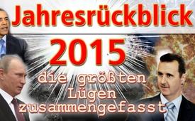 Годовой обзор 2015: обзор самых больших ложных сообщений